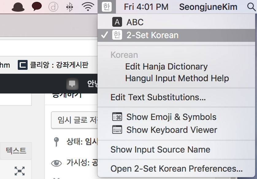 shortcut koreanenglish2